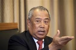 馬來西亞首相今起居家隔離14天