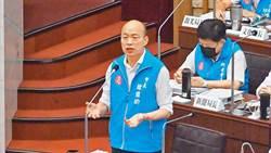 驚!名嘴爆國民黨、高市府估算罷韓票數 藍議員點頭