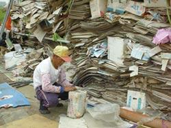 科學家新視野-大陸「禁廢令」對台廢紙供應鏈的影響
