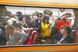 雙鐵逆時中 端午連假有限度賣站票