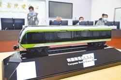 桃園捷運綠線車廂 科技感十足
