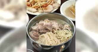 【添壽豬腳4】連家清燉豬腳 乳白湯頭膠質豐富