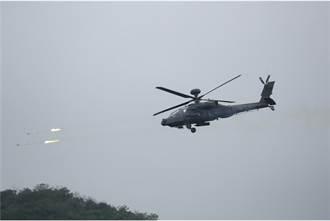 陸航空射武器聯合射擊操演 火力威猛驚人