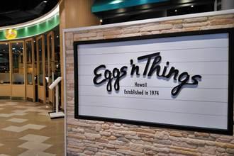 《觀光股》瓦城品牌代理首吞敗 Eggs n Things月底熄燈
