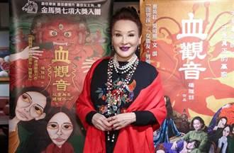 71歲陳莎莉高清照流出 網傻眼:怎麼都沒有老