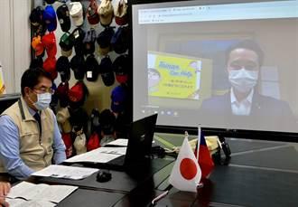 國際交流不停歇 黃偉哲與日本山形市長視訊相見歡