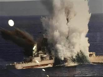 當年買潛艦魚雷竟被美國FBI阻止!只好去印尼...