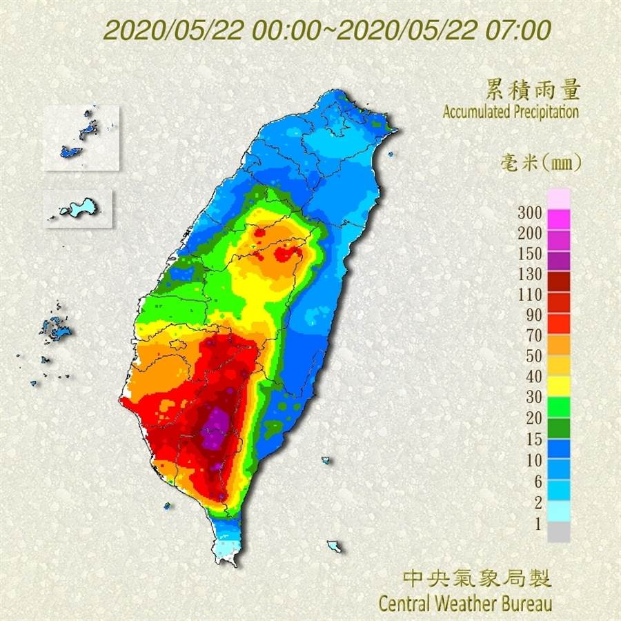 全台累積雨量圖。(中央氣象局)