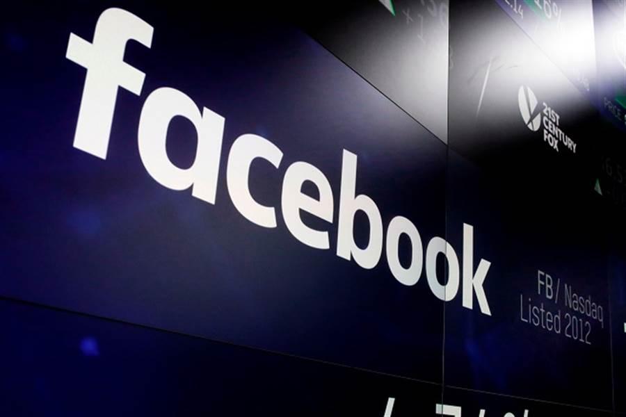 臉書將有50%員工遠端工作,薪資可能面臨調整。(美聯社資料照)