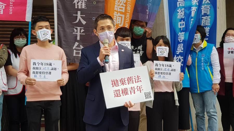 18歲公民權修憲,吳怡農:進入實質程序,立委歧見不小。照片壯闊台灣聯盟提供