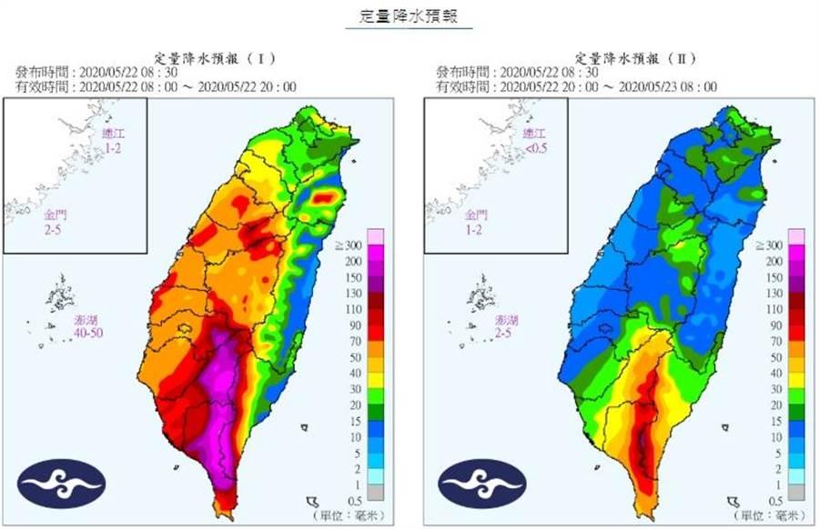 目前時雨量觀測,屏東春日多達306毫米、高雄大社213.5毫米、嘉義竹崎183毫米。(圖擷自氣象局)