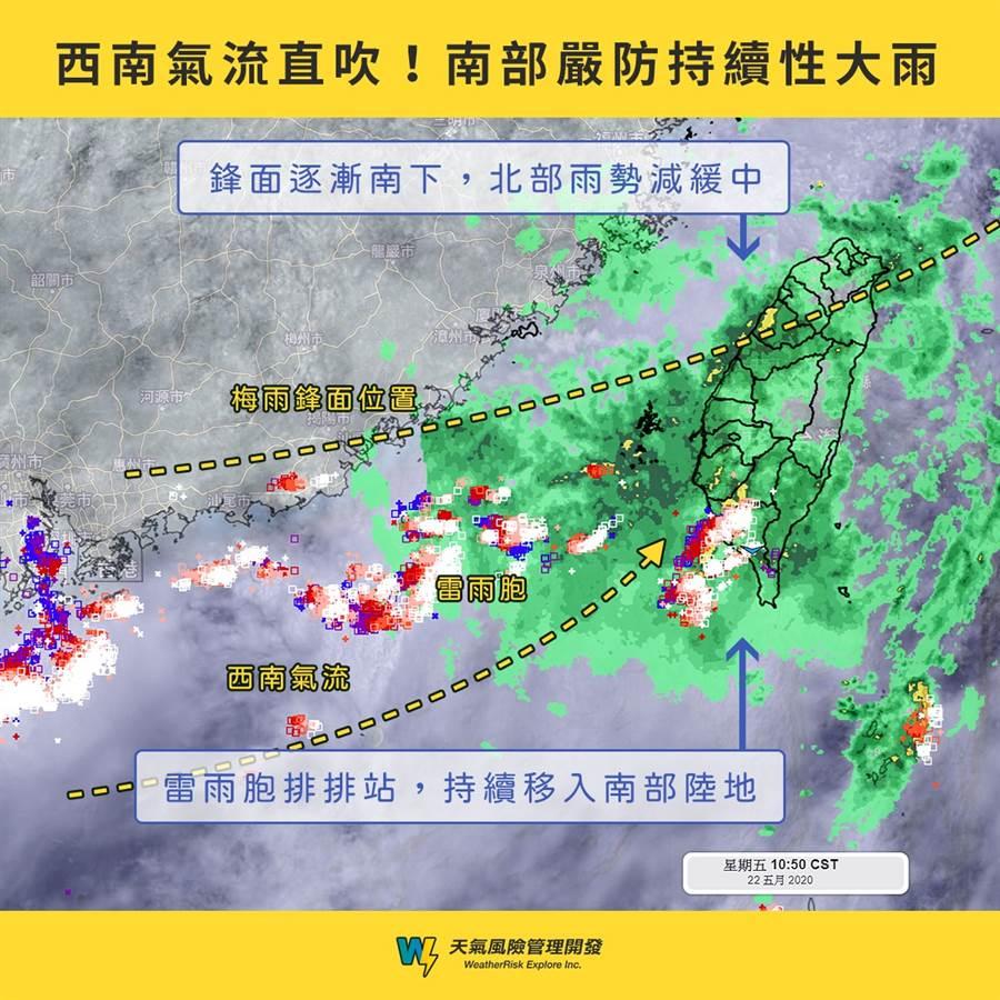 衛星雲圖顯示「雷雨胞排排站」畫面!專家示警,準備移入台灣這一區。(圖/翻攝自天氣風險 WeatherRisk臉書)