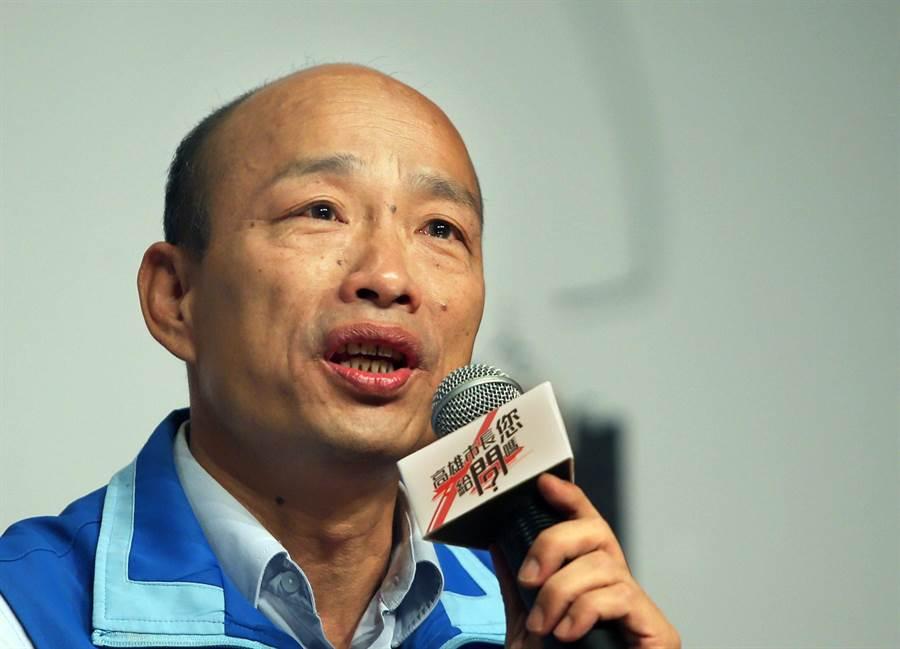 最新罷韓民調今公布,圖為高雄市長韓國瑜。(圖/本報資料照)