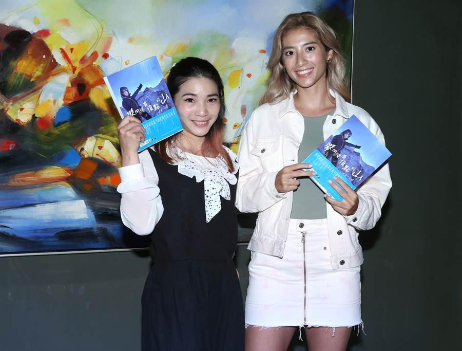 詹喬愉(左)新書已2刷成績不錯,昨又有瑞瑪席丹站台加持。(粘耿豪攝)