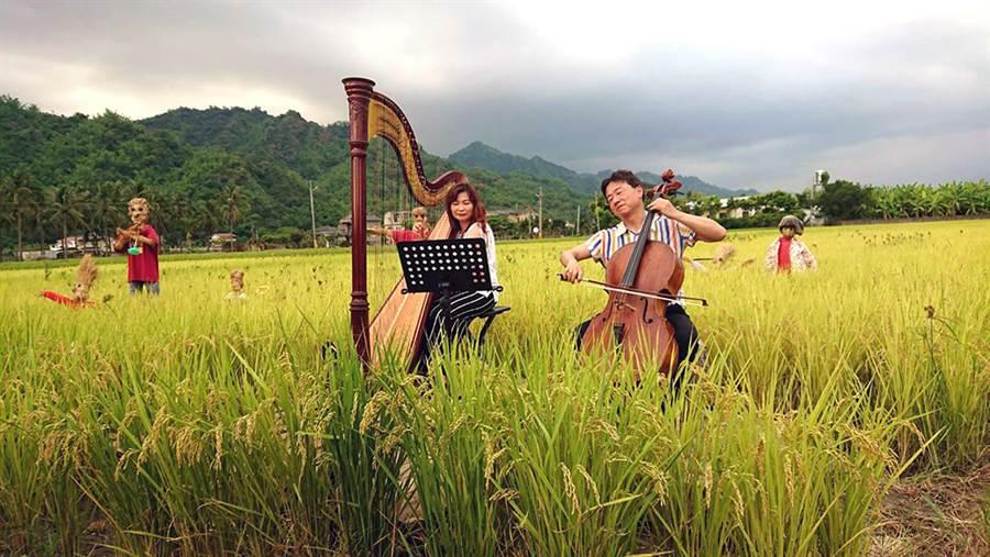 收穫季在黃澄澄的稻田間舉辦藝文表演活動,提供孩子才藝表演的舞台,也曾邀請大提琴家張正傑演出,帶來令人難忘的音樂饗宴。(照片提供/莊宗霖)
