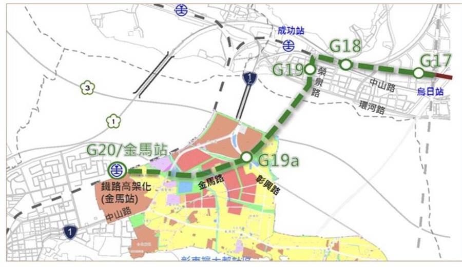 台中捷運綠線延伸到彰化,彰化段設3個站。(彰化縣政府提供/吳敏菁彰化傳真)