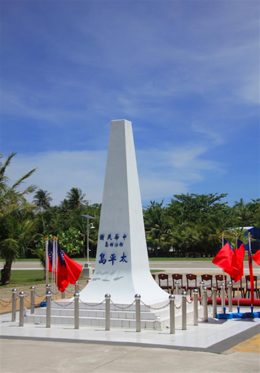國民黨團建請總統蔡英文登太平島宣示主權。(楊孟立攝)