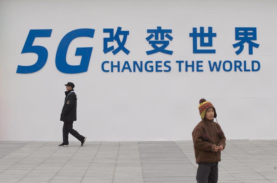 5G改變世界圖/路透