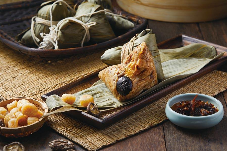海味XO醬雞肉粽是主廚研發的新創口味。圖/新板希爾頓酒店提供