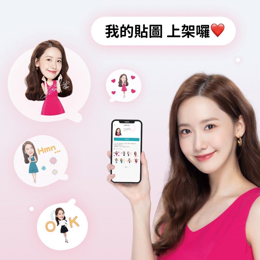 Jello品牌代言人潤娥官方貼圖。圖/業者提供