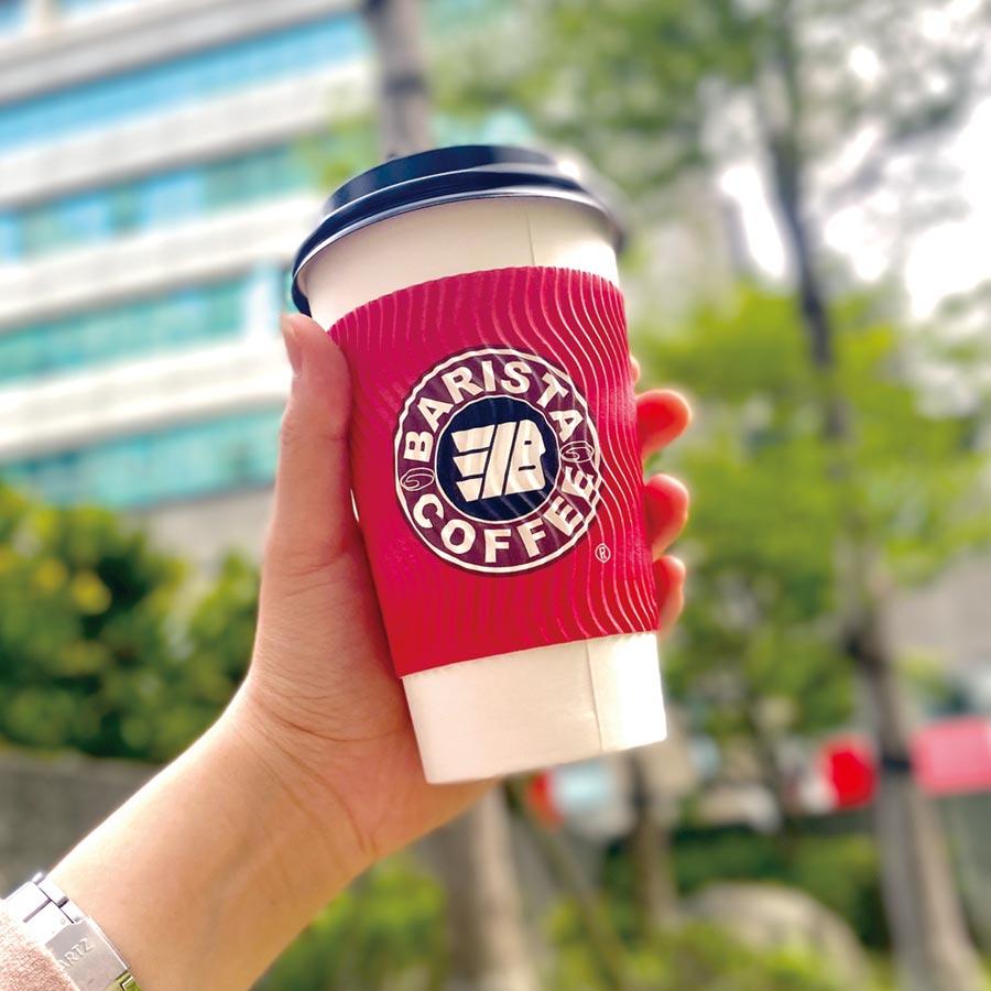 西雅圖咖啡
