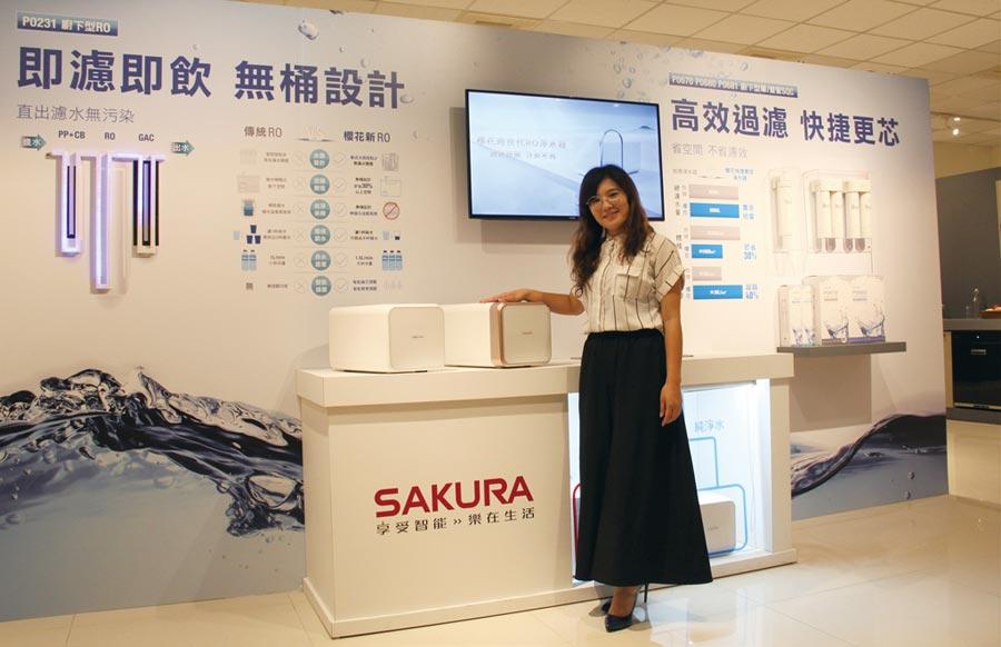 櫻花產品經理顏舒瑜說,想放心在家健康喝好水,只要有櫻花淨水器一切搞定。  圖/陳仁義