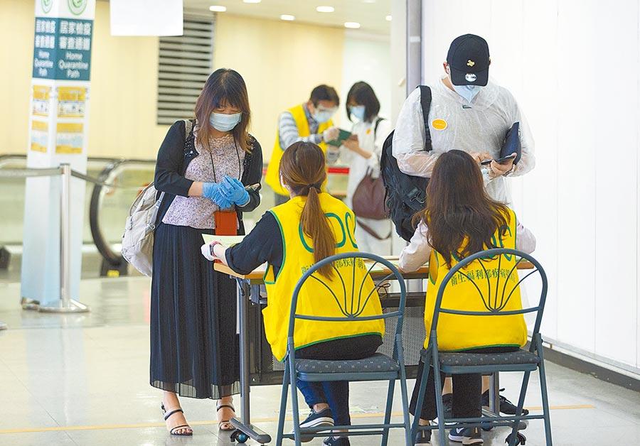 新冠肺炎疫情趨緩,商務來台將鬆綁,紐西蘭、越南可能成開放的第一波。圖為昨晚入境旅客審查健康資料。(陳麒全攝)