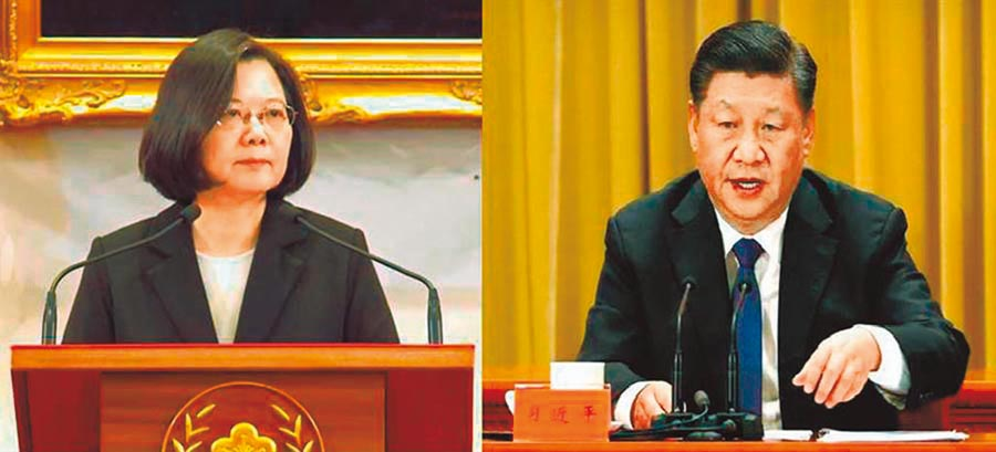 總統蔡英文(左)、大陸國家主席習近平(右)。(資料照)