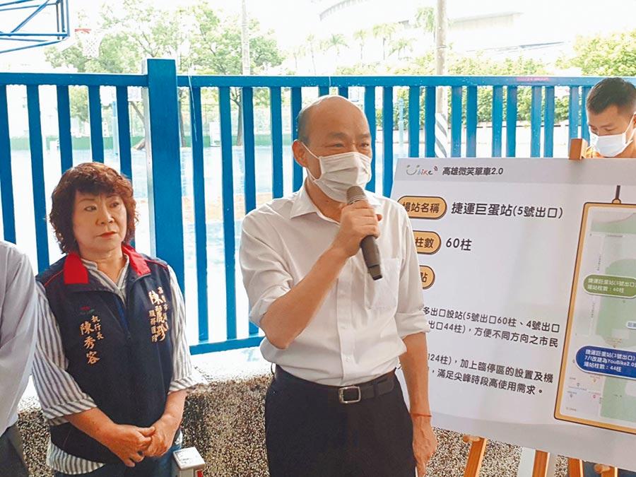 高雄市長韓國瑜(右)21日視察YouBike 2.0建置狀況,並宣布6月16日試營運。(柯宗緯攝)