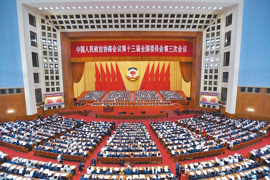 5月21日,中國人民政治協商會議第十三屆全國委員會第三次會議,在北京人民大會堂開幕。(新華社)