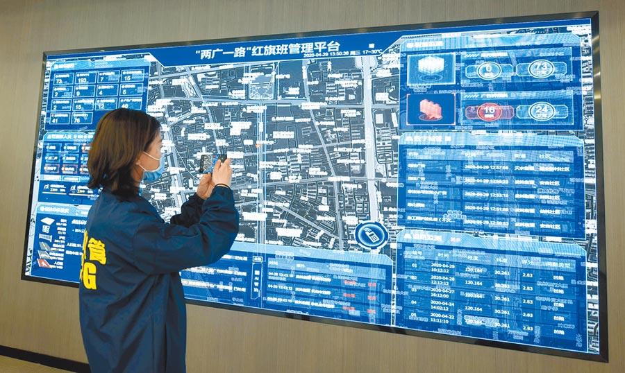4月29日,杭州成立首個精細化城市管理「紅旗班」,圖為管理平台。(新華社)