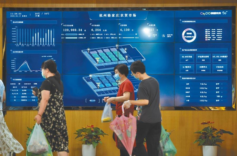 5月17日,杭州市的5G農貿市場大螢幕上實時顯示交易、客流等情況。(新華社)