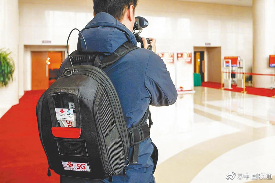 5G背包可接收4K畫質的視訊訊號。(取自新浪微博@中國聯通)