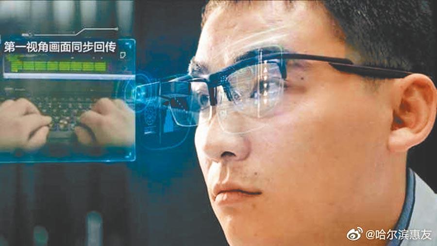 5G+AR採訪眼鏡協助記者作業。(取自新浪微博@哈爾濱惠友)