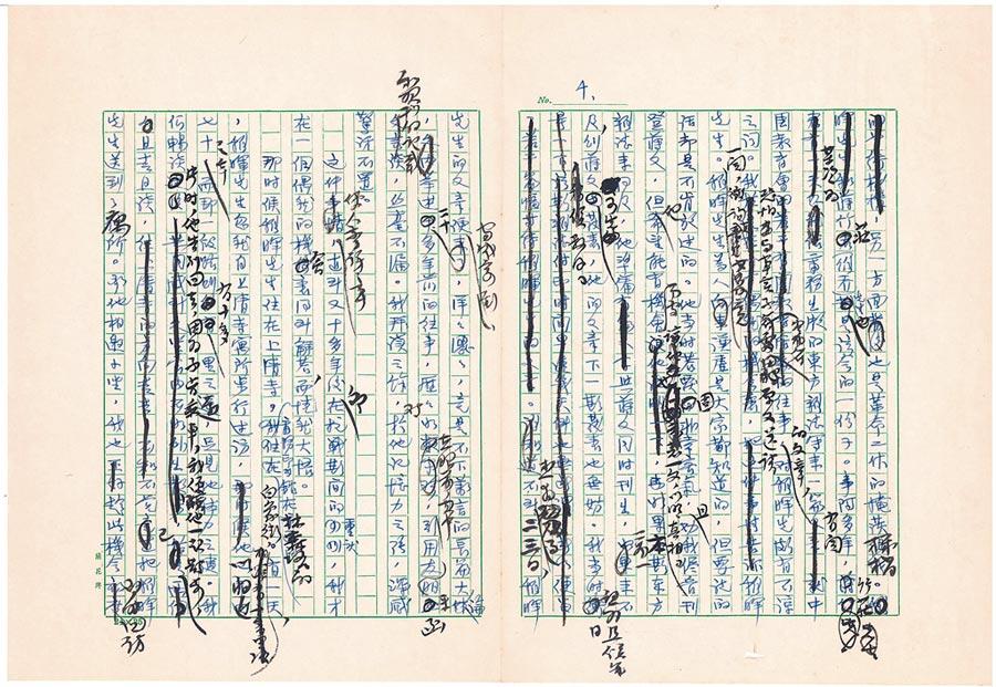 王雲五手稿捐贈國家圖書館。(國家圖書館提供)