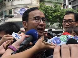 朱立倫挺港:中共失信一國兩制政治承諾 兩岸心靈距離漸遙遠