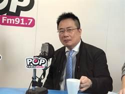 港版國安法 蔡正元:若陸輸了 香港就變成「中國領土、美國租界」