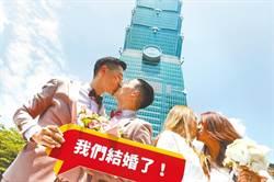 同婚立法將滿周年 內政部:已有4021對新人完成結婚登記