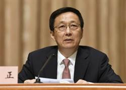 立港版國安法 陸國務院副總理韓正:去年已下定決心