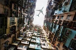 移民台灣落角何處最適合?網曝現況:有錢港人都這樣做