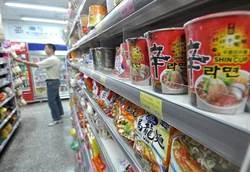 北韓官員想吃辛拉麵 偷偷闖關結果慘了