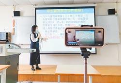 線上互動 激起學生討論熱度