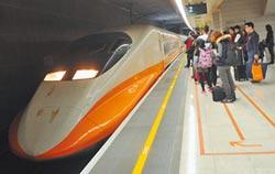 高鐵周一至周四 增開1列車
