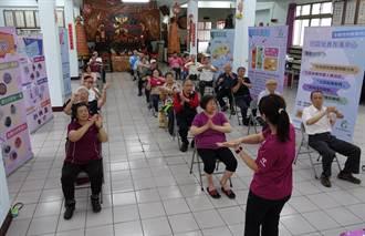 新竹縣社區營養推廣中心拍片長輩宅在家也營養滿點