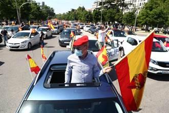 西班牙7月允許國際旅客入境