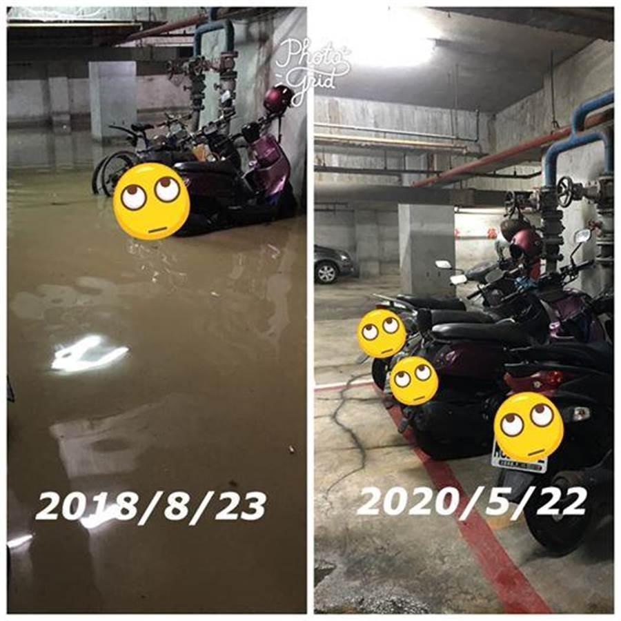 有網友貼出一張照片,顯示2020/5/22與2018/8/23的比較。