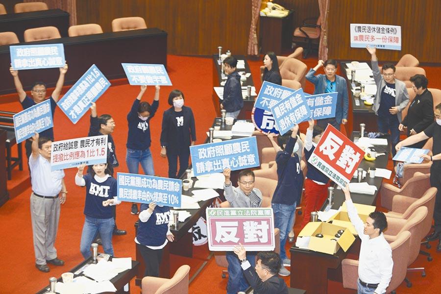 立法院會22日三讀通過農民退休儲金條例,關鍵條文是農民與政府的提繳比率,最後表決通過民進黨團版修正動議,國民黨團舉牌表達不滿。(張鎧乙攝)