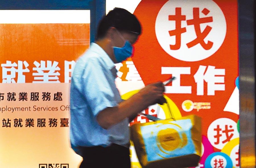 主計總處22日公布台灣4月失業率為4.03%,與上個月相比上升0.31個百分點(示意圖,照片人物與新聞內容無關)。(姚志平攝)