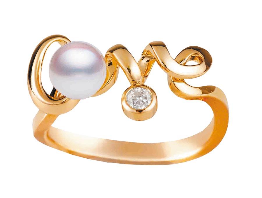 MIKIMOTO Love Collection珍珠戒指,3萬5000元。(MIKIMOTO 提供)
