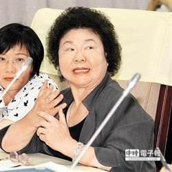 高雄淹水韓國瑜慘了?粉專一張圖嗆爆陳菊